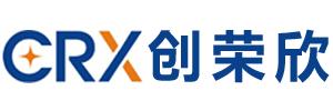 深圳市创荣欣科技有限公司